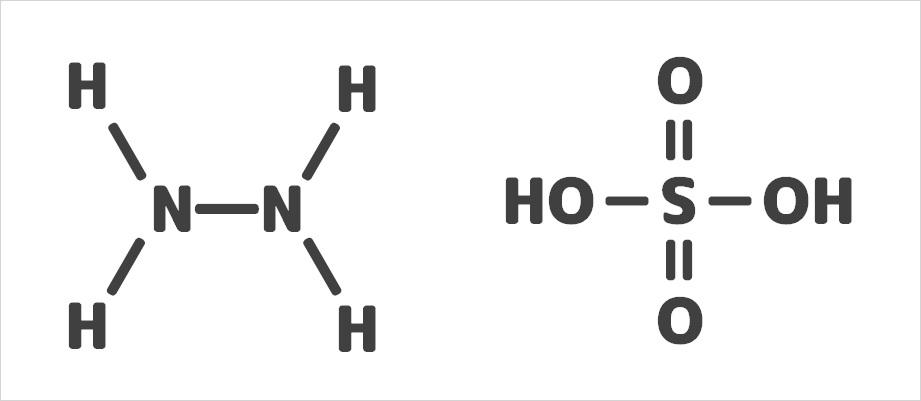 ヒドラジン誘導体